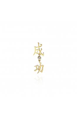 Pinkk Me Başarı Kanji Asimetrik Küpe