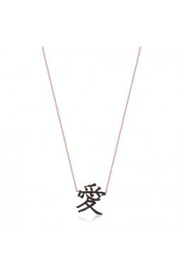 Pinkk Me Siyah Pırlantalı Aşk Kanji Altın Kolye
