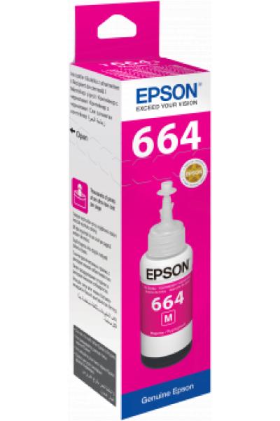EPSON T6643 ORİJİNAL KIRMIZI MÜREKKEP  ( C13T66434A  EPSON T6643 ORİJİNAL KIRMIZI MÜREKKEP  ( C13T66434A