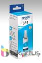 EPSON T6642 ORİJİNAL MAVİ MÜREKKEP