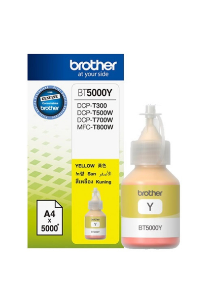 BROTHER BT5000Y ORİJİNAL SARI MÜREKKEP ( BT5000Y ) BROTHER BT5000Y ORİJİNAL SARI MÜREKKEP ( BT5000Y )