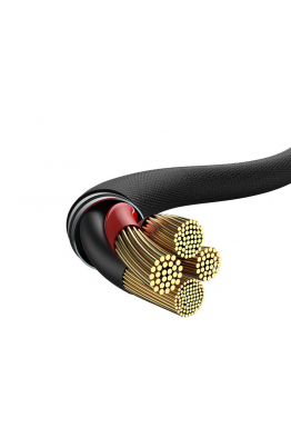 Baseus Baseus Yiven Series Type-C To IPhone Cable 2A 2M