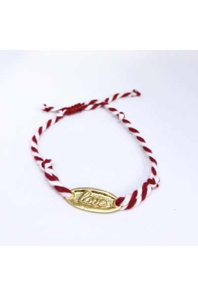 Anar Güzel Love Bracelet