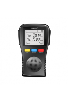 Vente VOC ve Partikül ölçüm cihazı