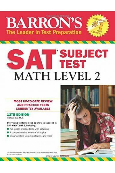 barrons SAT subject test 12th math level 2 (richard ku, howard dodge)