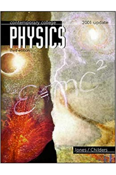 Bookstore contemporary college physics 3rd 2001 update (jones, childers)