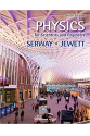 physics for scientists and engineers 9th (jewett, serway) 2 CİLT