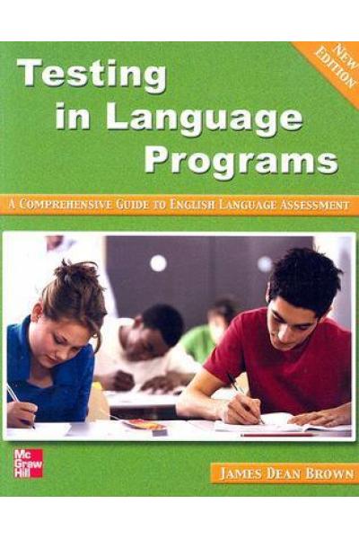 testing in language programs (james dean brown)