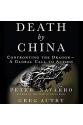 death by china (navarro, autry)