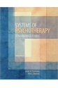 systems of psychotherapy a tran. analysis 8th (prochaska, norcross)