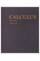 calculus 4th (michael spivak)
