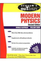 SCHAUM'S OUTLINE OF theory and problems of modern physics 2nd (gautreu, savin)
