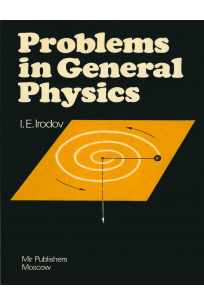 problems in general physics (irodov) 1988
