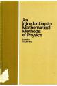 an introduction to mathematical methods of physics (lorella jones)