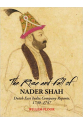 the rise and fall of nader shah (willem floor)