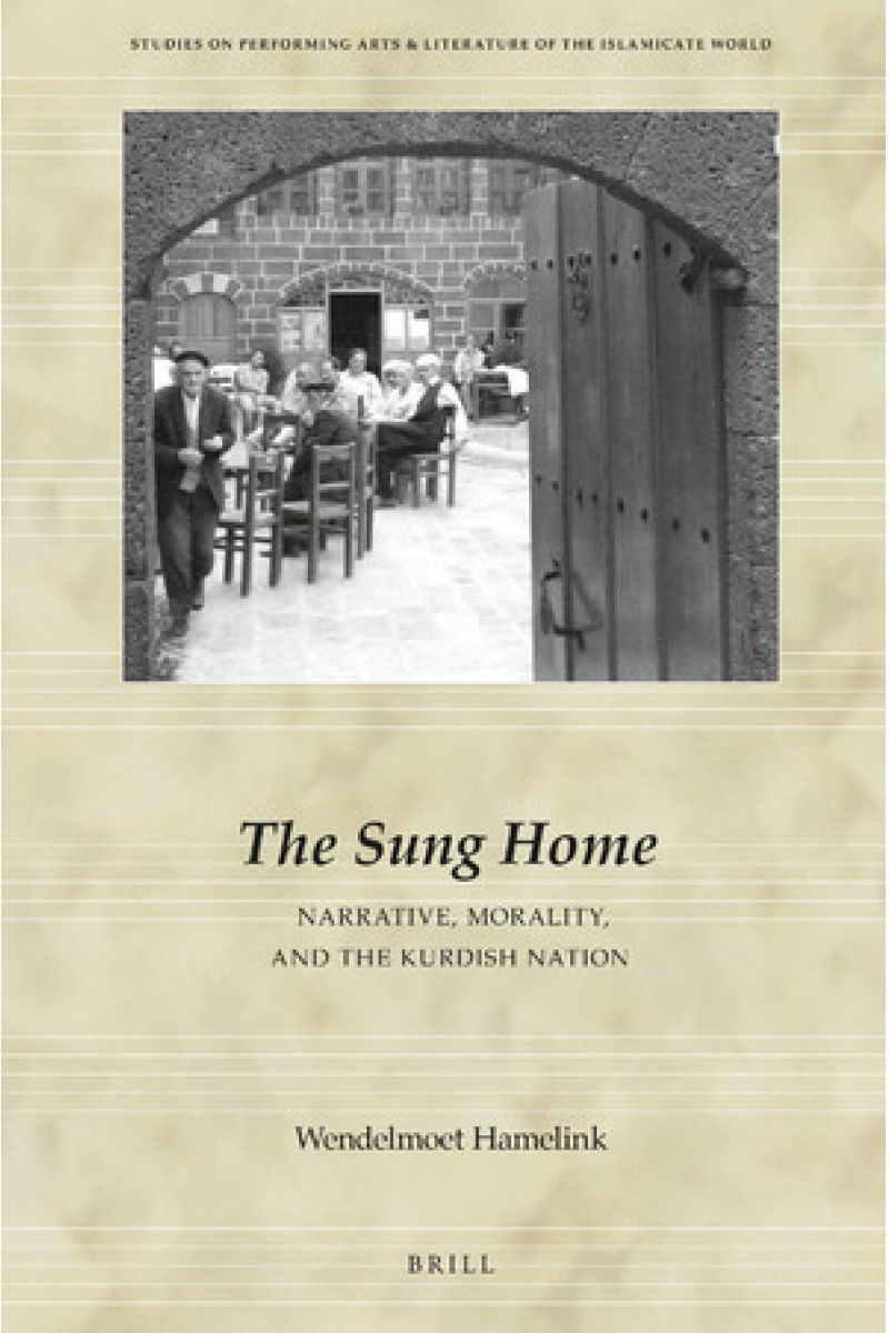 the sung home (wendelmoet hamelink)