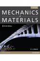 mechanics of materials 9th (r.c. hibbeler)
