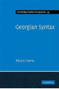 georgian syntax (alice harris)
