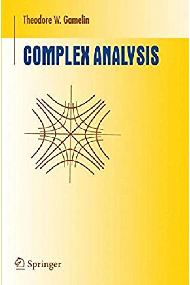 complex analysis (gamelin)