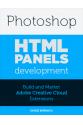 photoshop HTML panels development (davide barranca)