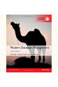 modern database management 12th (hoffer, ramesh, topi)