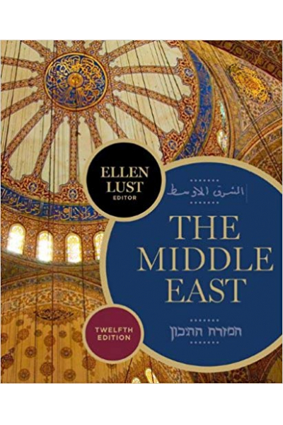 the middle east 12th (ellen lust)