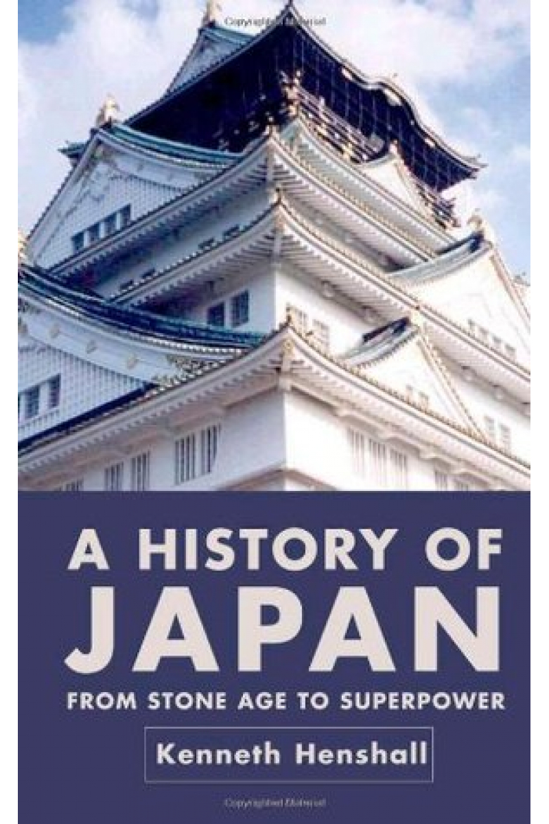 a history of japan (henshall)
