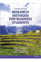 research methods for business students 7th (saunders, lewis, thornhill)