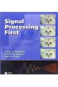 signal processing first (james h. mcclellan, ronald w. schafer, mark a. yoder)