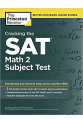 cracking the SAT MATH 2 subject test the princeto review