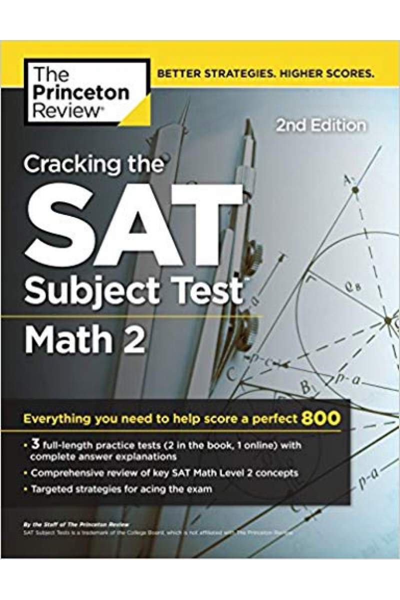cracking the SAT subject test MATH 2 2nd the princeton review