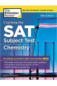 cracking the SAT subject test chemistry 16th the princeton review