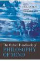 philosophy of mind (mclaughlin, beckermann)