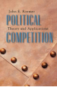 political competition (john roemer)