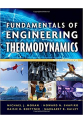fundamentals of engineering thermodynamics 7th (michael j. moran, howard n. shapiro)