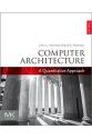 Computer Architecture: A Quantitative Approach (The Morgan Kaufmann Series in Computer Architecture