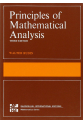 Principles of Mathematical Analysis 3rd (Walter Rudin)