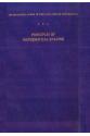 Principles of Mathematical Analysis 3rd (Walter Rudin)