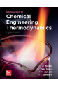 İntroduciton to Chemical Engineering Thermodynamics 8th (Smith, Ness,Abbott,Swihart