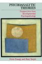 Psychoanalytic Theories (Fonagy, Target) PSY 567