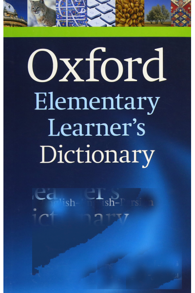 Oxford Elementary Learner's Dictionary + CD