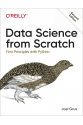 Data Science from Scratch: First Principles with Python 2nd (Joel Grus)