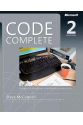 Code Complete 2nd ( Steve McConnell )