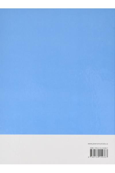 Calculus: A Complete Course ( Robert A. Adams,  Christopher Essex) 2 CİLT