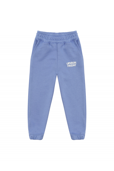 RAINBOW Kids Sweatpants (Deep Sky Blue)