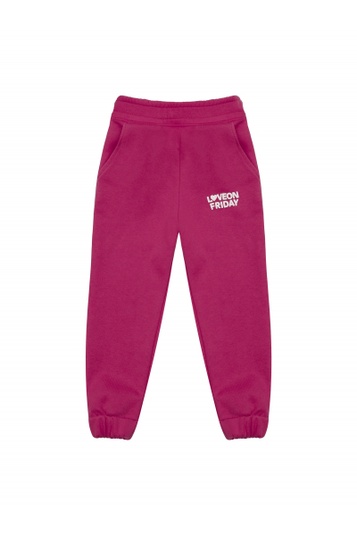 RAINBOW Kids Sweatpants (Fuscia)