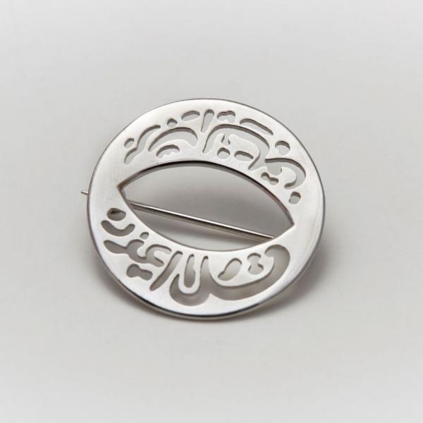 Nazar Broş - Gümüş