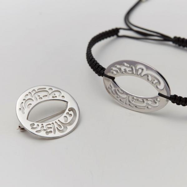 Nazar bileklik - Gümüş Nazar bileklik - Gümüş