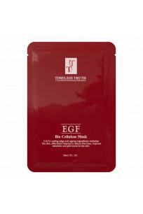 EGF Biyoselüloz Maske