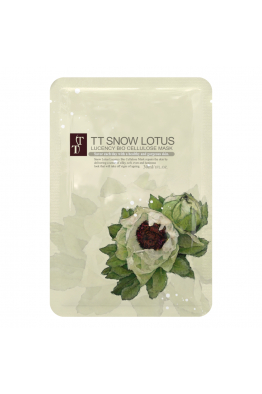 Kar Lotusu Biyoselüloz Maske
